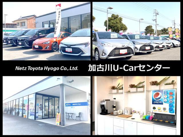 ネッツトヨタ兵庫(株)加古川U-Carセンター(2枚目)