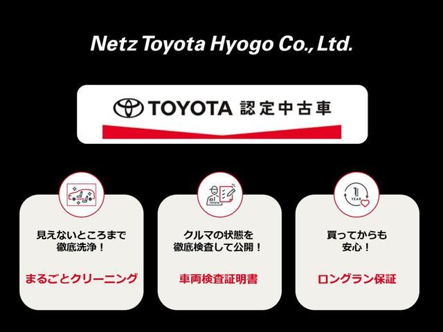 ネッツトヨタ兵庫(株)加古川U-Carセンター(4枚目)
