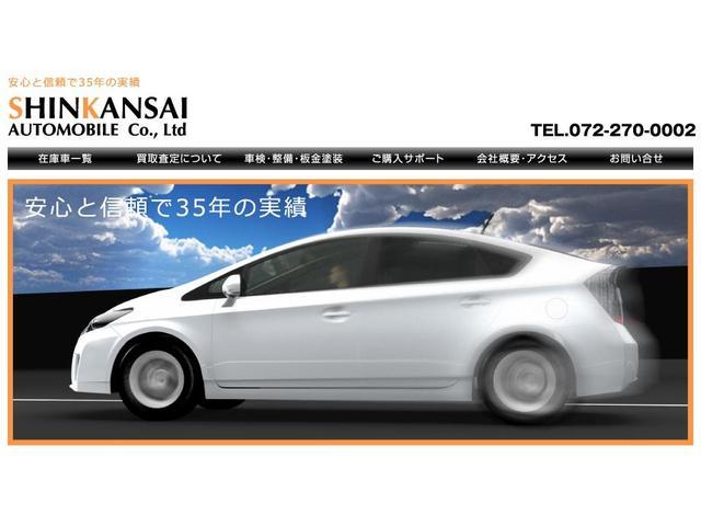 新関西自動車 株式会社新関西(6枚目)