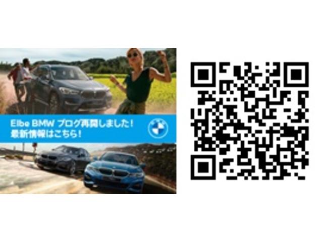 Elbe BMW BMW Premium Selection貝塚(3枚目)