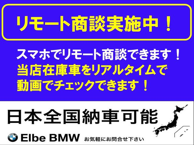 Elbe BMW BMW Premium Selection貝塚(4枚目)