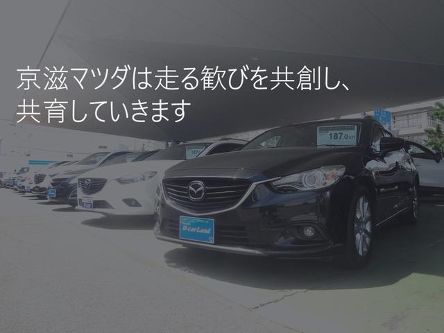 株式会社京滋マツダ 久世橋ユーカーランド(3枚目)
