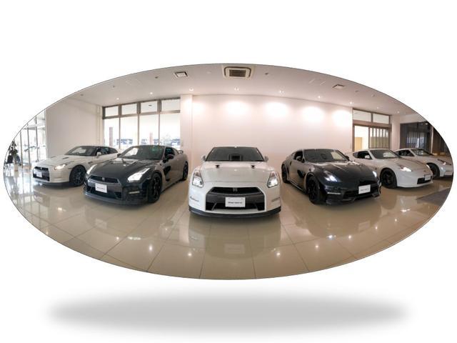 奈良日産自動車株式会社 GT-R・スポーツカー専門店(4枚目)