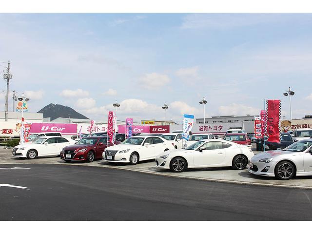 滋賀トヨタ自動車(株)U-Car栗東(4枚目)
