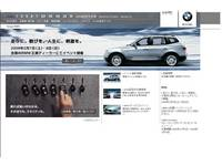 KobeBMW BMW Premium Selection 加古川