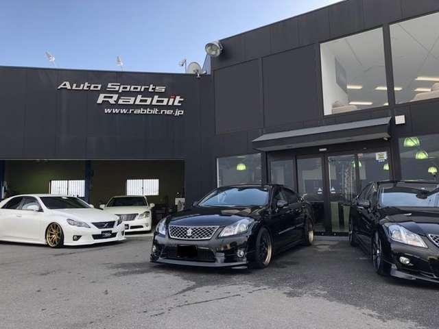 AUTO SPORTS RABBIT オートスポーツラビット ドレスアップセダン専門店