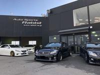 AUTO SPORTS RABBIT(オートスポーツラビット) ドレスアップセダン専門店