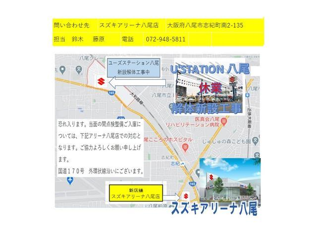 (株)スズキ自販近畿 八尾センター