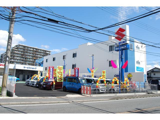 (株)スズキ自販近畿 U's STATION八尾