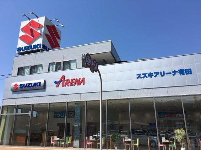 (株)スズキ自販和歌山 スズキアリーナ有田/ U's STATION有田