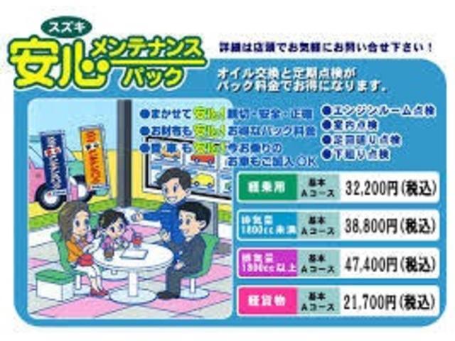 (株)スズキ自販和歌山 本社・U's西浜(4枚目)
