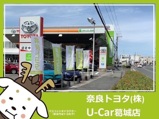 「奈良県」の中古車販売店「トヨタカローラ奈良株式会社 U-Car葛城店」