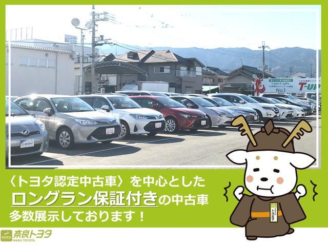 トヨタカローラ奈良株式会社 U-Car葛城店(2枚目)