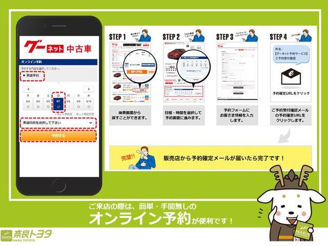 トヨタカローラ奈良株式会社 U-Car葛城店(5枚目)