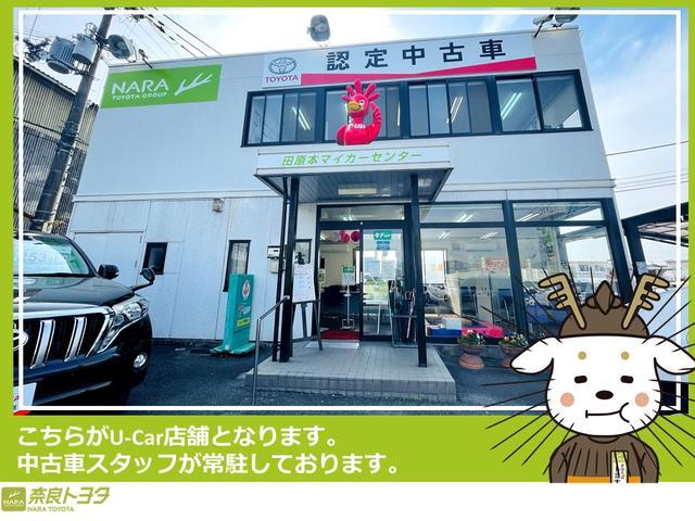 新車店舗が隣にございますので、比較検討しながらおクルマをお選び頂けます!