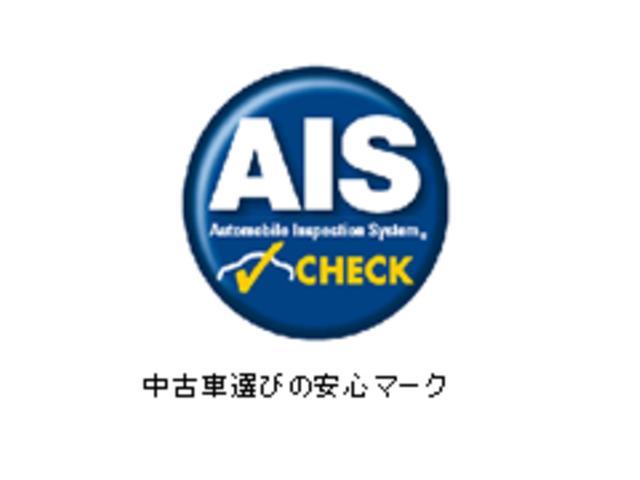 滋賀スバル自動車(株) カースポット守山(5枚目)