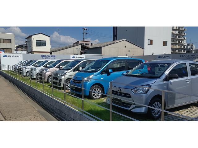 京都スバル自動車(株) カースポット吉祥院(1枚目)