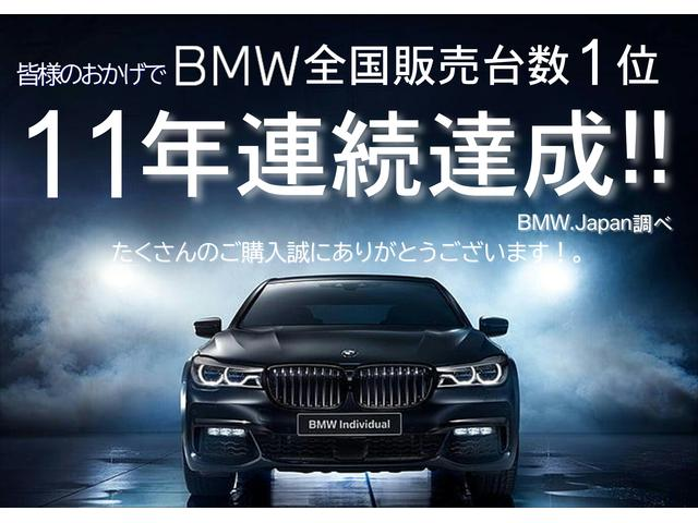 Hanshin BMW BMW Premium Selection 西宮(0枚目)