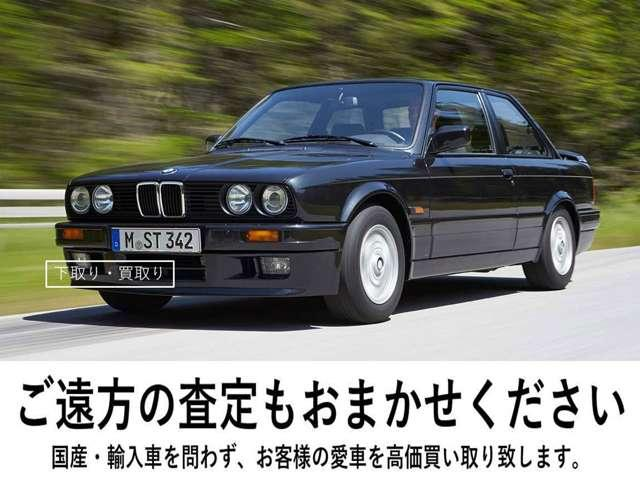 Hanshin BMW BMW Premium Selection 西宮(1枚目)