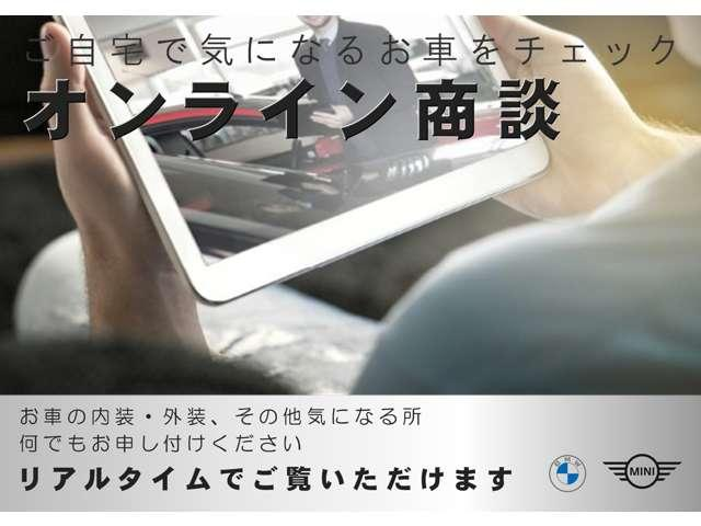 Hanshin BMW BMW Premium Selection 西宮(5枚目)