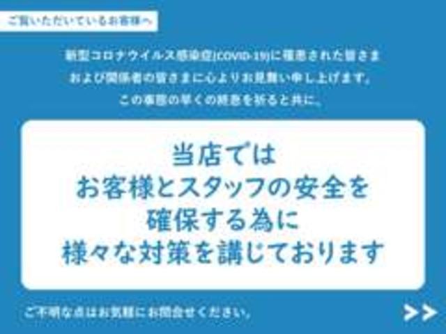 株式会社京滋マツダ 彦根ユーカーランド(5枚目)