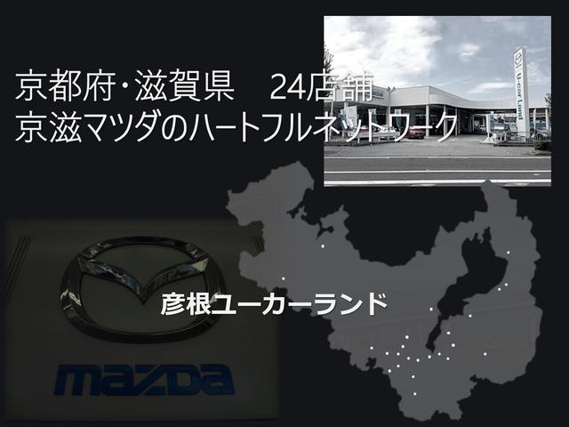 株式会社京滋マツダ 彦根ユーカーランド(6枚目)