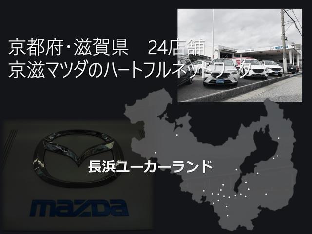 株式会社京滋マツダ 長浜ユーカーランド(6枚目)