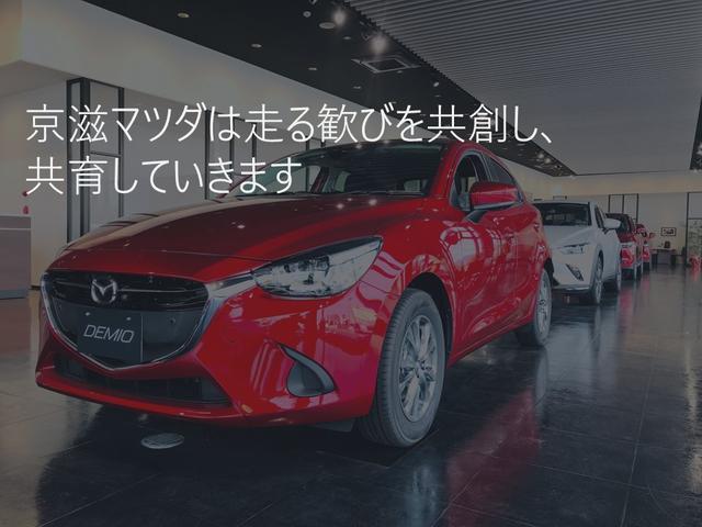 株式会社京滋マツダ 大津ユーカーランド(4枚目)