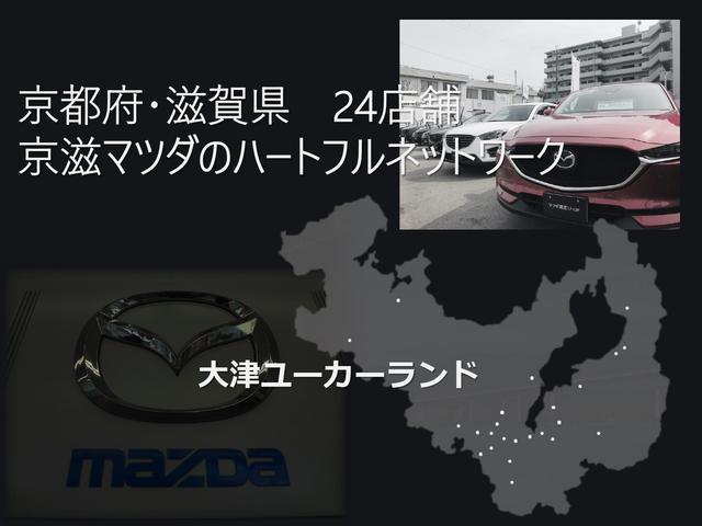 株式会社京滋マツダ 大津ユーカーランド(6枚目)