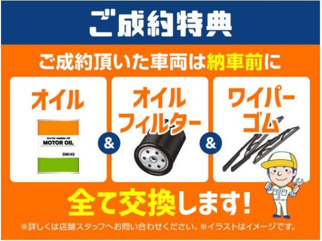 トヨタカローラ神戸(株)三田マイカーセンター