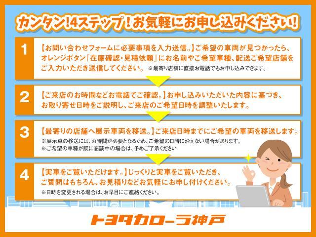 トヨタカローラ神戸㈱三田マイカーセンター(6枚目)