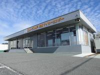 トヨタカローラ神戸㈱三田マイカーセンター