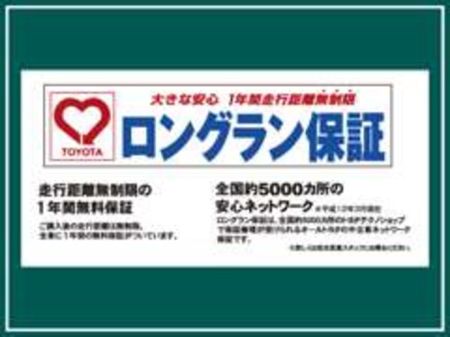 京都トヨペット(株)U-mix(1枚目)