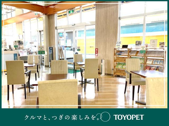 京都トヨペット(株)U-mix(3枚目)