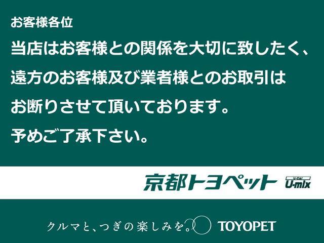 京都トヨペット(株)U-mix(6枚目)