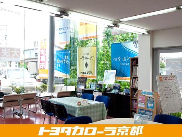 トヨタカローラ京都(株) 福知山店(6枚目)