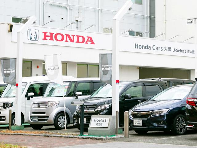 Honda Cars 大阪 U-Select 東大阪