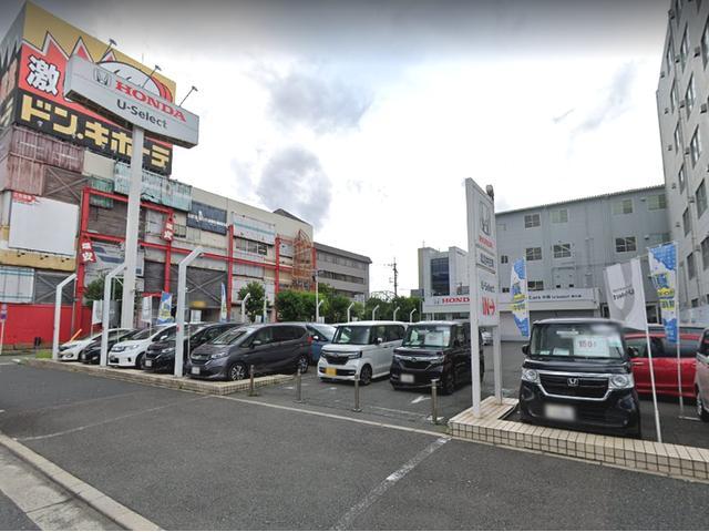 Honda Cars 大阪 U-Select 東大阪(1枚目)
