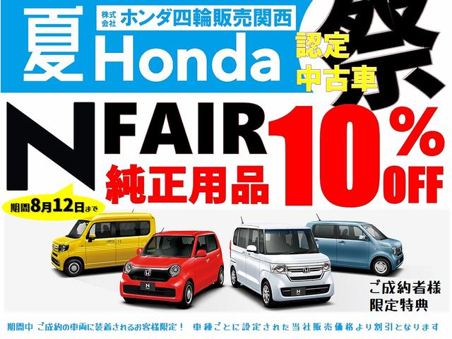Honda Cars 大阪 U-Select 東大阪(5枚目)