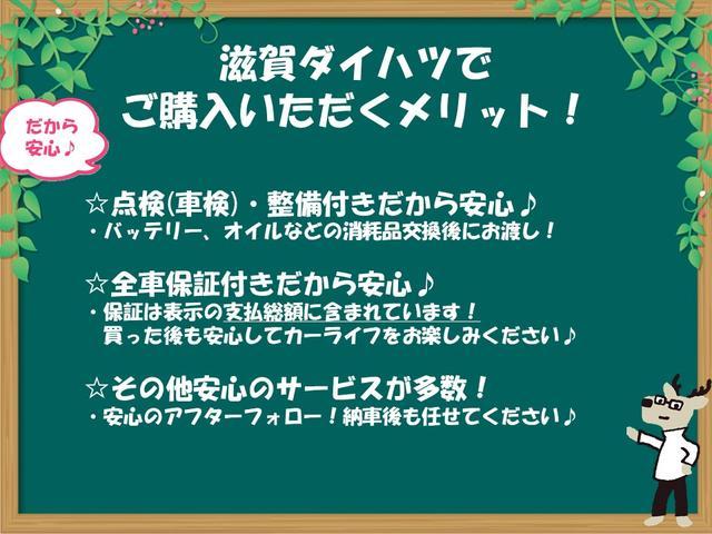 滋賀ダイハツ販売(株)U-CARハッピー彦根店(4枚目)