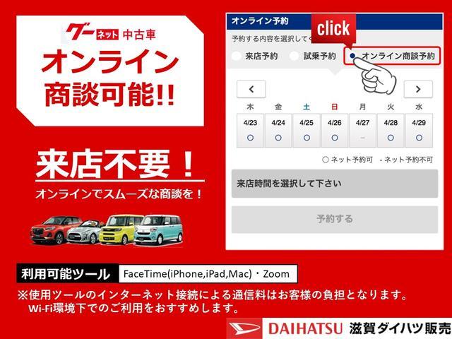 滋賀ダイハツ販売(株)U-CARハッピー彦根店(5枚目)