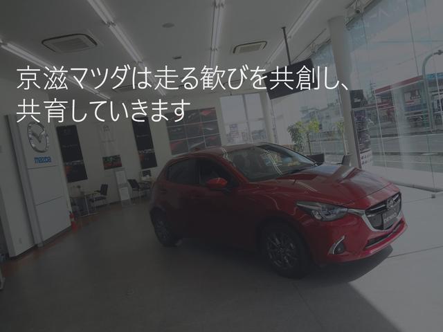 株式会社京滋マツダ 福知山ユーカーランド(3枚目)