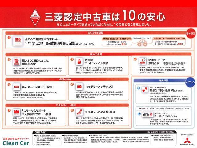京都三菱自動車販売(株)舞鶴店(6枚目)