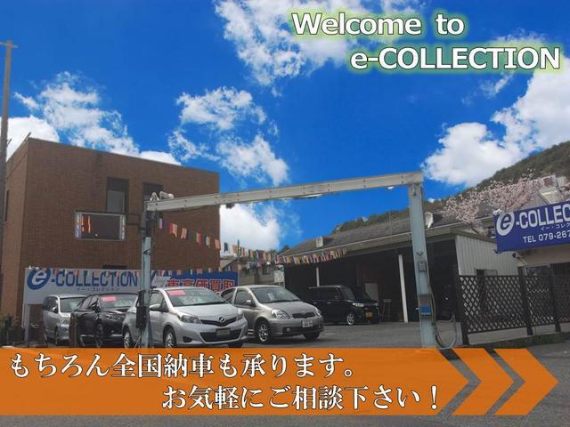 e-collection(1枚目)