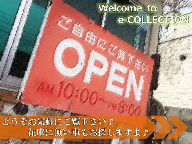 e-collection(3枚目)
