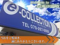 e−collection