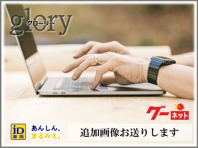 glory(2枚目)