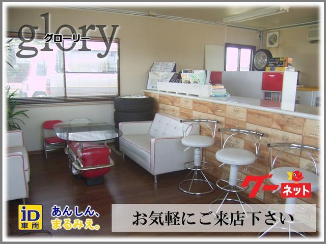 glory(3枚目)