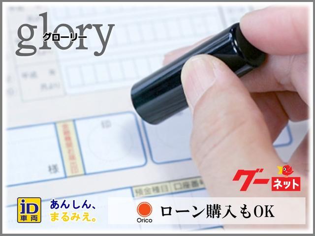glory(4枚目)