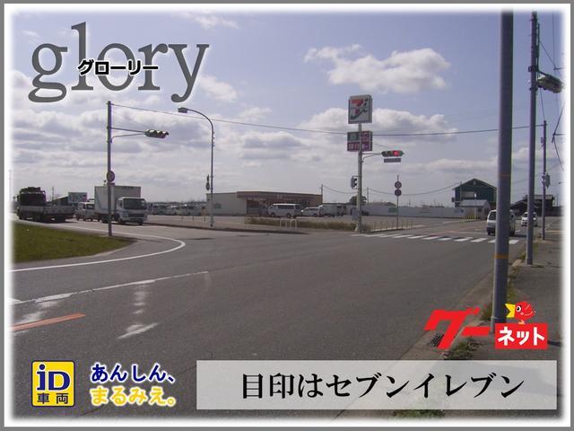 glory(5枚目)